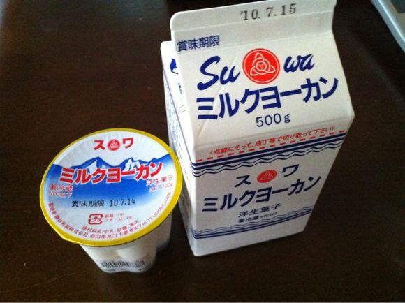スワのミルクヨーカン