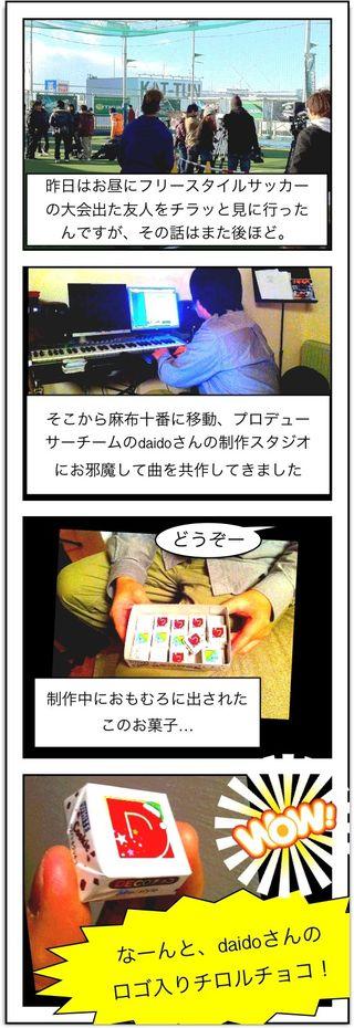 Photo 1月 17, 11 39 39 午後