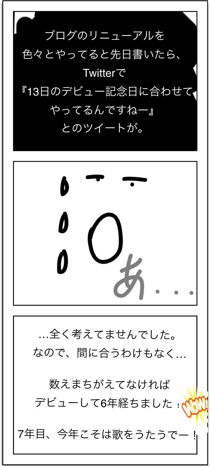 Photo 4月 13, 10 27 06 午後