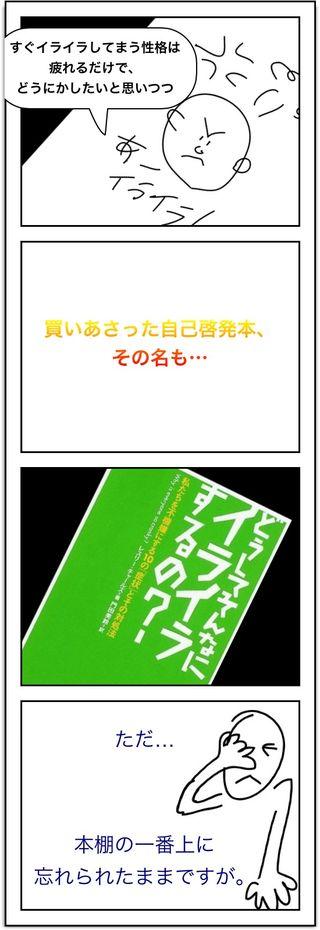 写真 2011-05-14 21 34 29