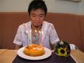 Birthday_080807_diary_01