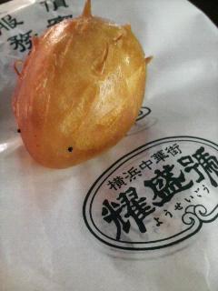 I Love 食べ歩き